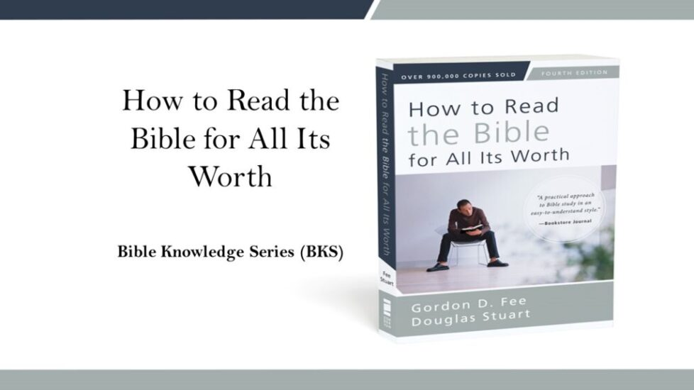 How to Read the Bible For All Its Worth (Promo)