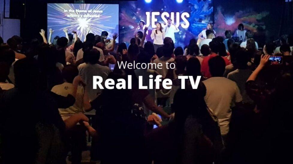 Real Life TV